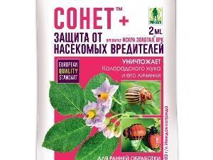 Сонет - действенный препарат против многих вредителей