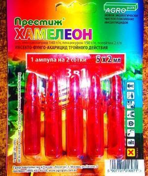 Хамелеон - действенный препарат против многих вредителей