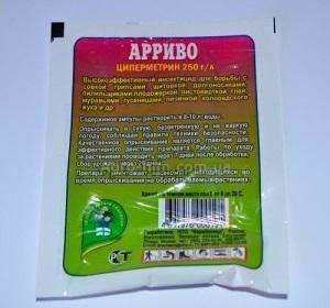 Арриво - применение для картофеля