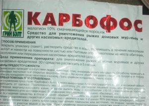 карбофос инструкция по применению от тараканов