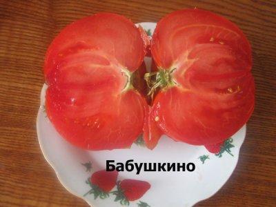 Томат Бабушкино лукошко - описание и характеристика сорта