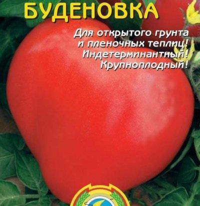 tomat_budenovka