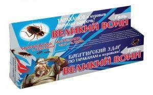 Zona отрава от тараканов, фипронил, гель домовой, фенаксин и другие: рейтинг производителей препаратов от насекомых